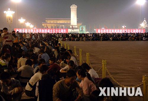 图文:数千名人等待10月1日清晨升国旗仪式