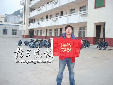 """红25军最早到陕北1935年""""918""""与陕甘红军会师"""