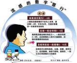 专家称今冬流感与禽流感病毒杂交可致大流行