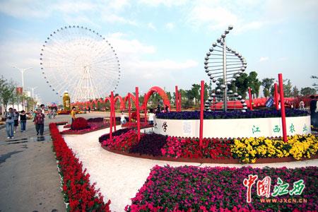 ,江西省第二届花卉园艺博览交易会在南昌国际展览中心隆重举行.