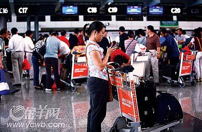 民航总局主机故障致京港穗深机场系统瘫痪