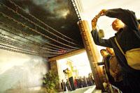 """草地 雪山/在军事博物馆举办的""""纪念红军长征胜利70周年""""大型展览已有..."""