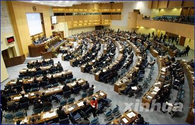 中非合作论坛第2届部长级会议(图)