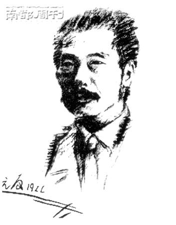 新闻中心 国内新闻 > 正文  陶元庆1926年为鲁迅画的画像.