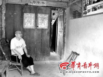 珍藏在秦岭山水间的红军故事(图)