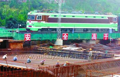 昆安高速公路正在施工