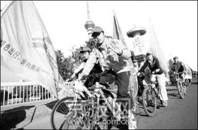 北京200名志愿者骑车宣传中非论坛期间少开车