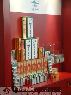 第三届中国-东盟博览会布展工作今日12时全部结束