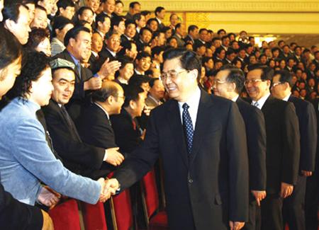 中国记协七届理事会一次会议召开