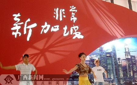 """别具一格异国舞蹈将登台博览会""""魅力之城""""展区"""