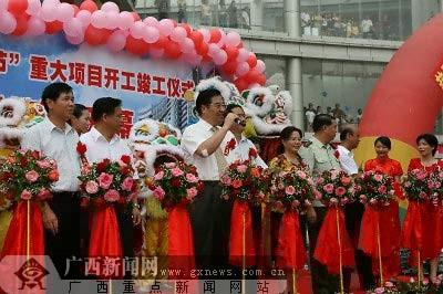 """""""三会一节""""重点项目竣工南宁梦之岛水晶城开业"""