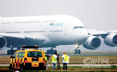 新闻中心 国内新闻 > 正文    截止到目前,a380飞机共获得了全球16家
