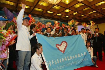 中国援外青年志愿者前往埃塞俄比亚服务(图)