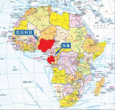 访加蓬驻华大使:兄弟情谊源于信任和尊重