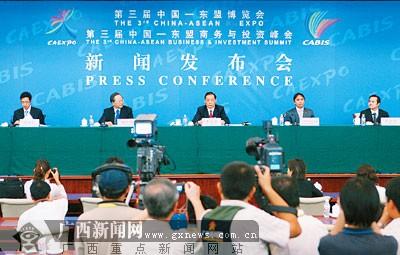 第三届中国-东盟博览会闭幕(组图)