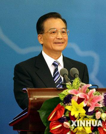 第二届中非企业家大会在北京开幕