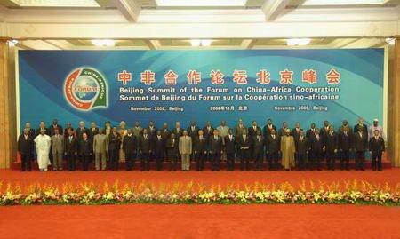图文:与会的各国领导人合影