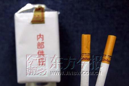 """""""内部销售""""烟假的真不在真的内供烟不了技巧供应石膏市场冲将豆腐图片"""