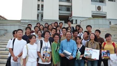 《南风窗》陈中社长与厦门大学学生面对面(图)