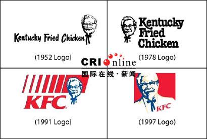 KFC四代标识-肯德基第五代新标亮相51区 从太空可观看
