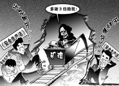 隐患夺命副镇长被起诉(图)视频玉关金锁图片