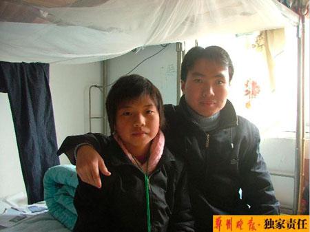 洪战辉文花枝等入选第17届中国十大杰出青年