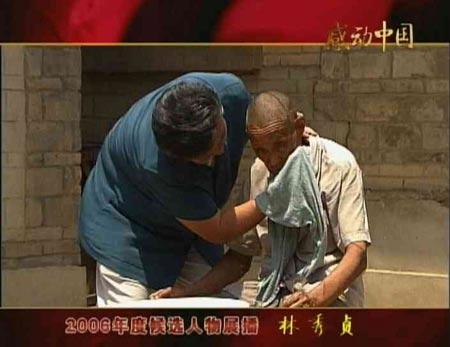东方之子:林秀贞――大爱无声