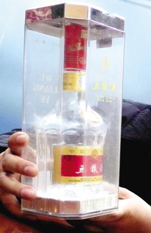 五粮液被诉剽窃包装专利图片