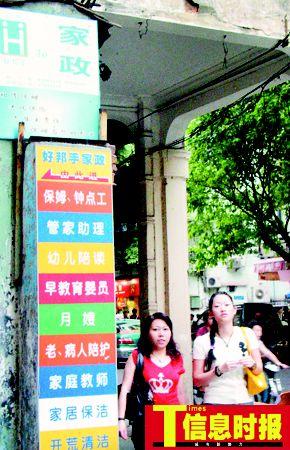 广州常住人口_2015广州租赁人口
