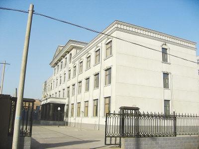 山西忻州煤监局建豪宅据称曾向煤矿借钱