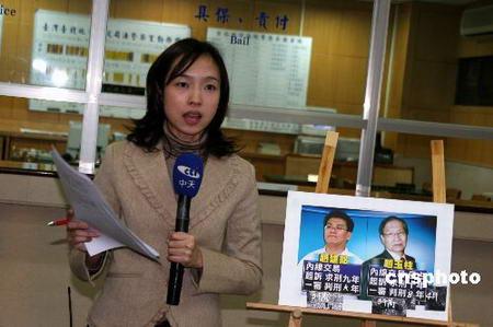 邱毅要求赵建铭兑现承诺赔偿其1亿新台币(图)