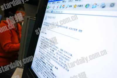 台南地震受损海底光缆抢修困难
