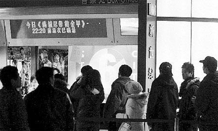 北京元旦期间KTV价格普遍上调