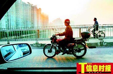 广州今日起市区24小时禁摩半月后将实行查扣