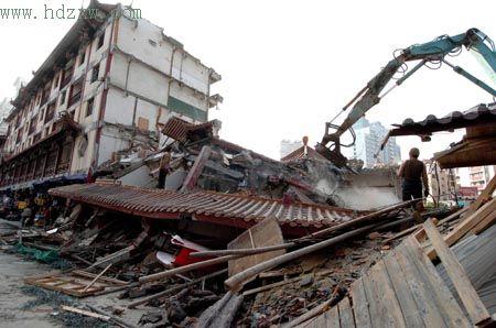 坍塌房子简笔画