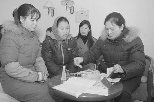 流动人口婚育证_流动人口婚育证填写