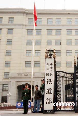 京沪高速铁路获准立项原则同意保险资金投资