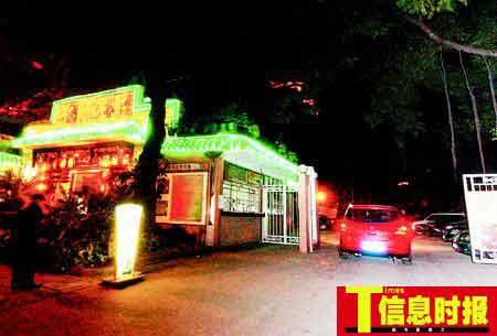 广州文化公园被酒楼包围日停商务车逾800辆
