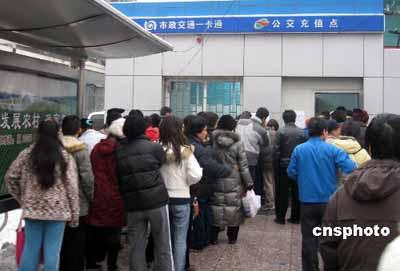 北京6成居民认为公交新政将缓解交通拥堵