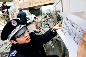 北京西站城管搬走19辆乱停放自行车(图)