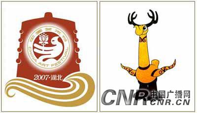 第八届中国艺术节会徽
