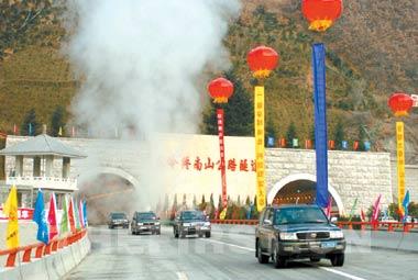 中国第一长隧通车