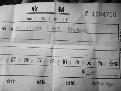 鄂州某中学宿舍装空调学生需交保证金入冬后却未用