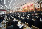 江西省政协九届五次会议在南昌开幕(图)