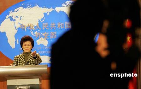 胡锦涛对非洲八国访问将落实北京峰会成果