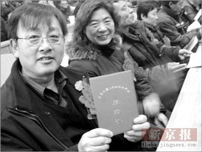 新京报:北京通州318名农民成为股东之路