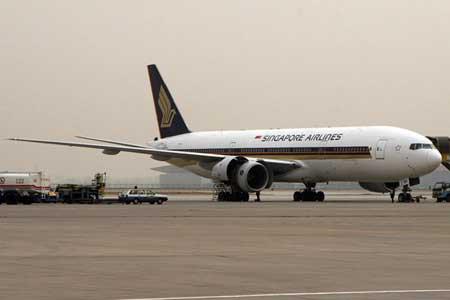 新加坡航班迫降首都机场