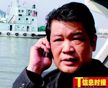 广州3500吨货轮起火连烧3小时船上11人逃生