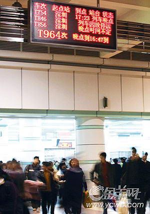 广深列车近期受施工影响停运34趟(图)