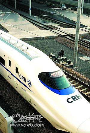 有关方面指,这种设计可降低噪音,也可抵挡列车在高速行驶时车厢外产生